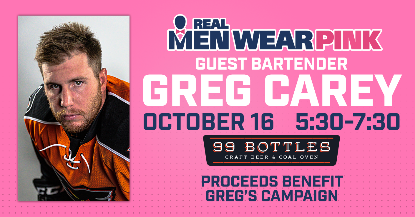 Greg Carey's Real Men Wear Pink Campaign